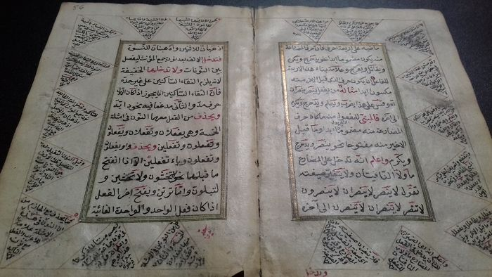 Manuscripts; Double page Islamic prayers - 1660/1670