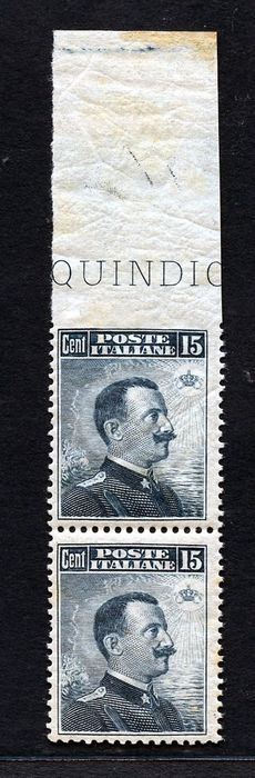 Italy Kingdom 1911 - Effigy of Victor Emmanuel III, 15 cents grey black - pair imperforate + perforated - Sassone N. 96 + 96f