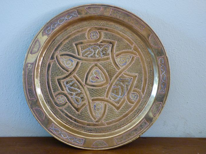 Plate - Brass - Middle East - Early 20th century