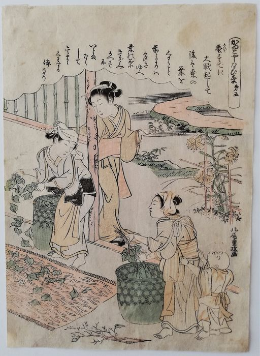 "Original woodblock print, surimono - Kitao Shigemasa (1739-1820) - No. 5, from the series ""Silkworm Cultivation"" (Kaiko yashinai gusa) - 1772"
