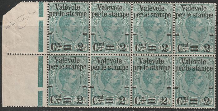 "Italy Kingdom 1890 - ""Valevole per le stampe"" 2 c. on 75 c. green, block of 8 with sheet margin on the left - Sassone N. 53"