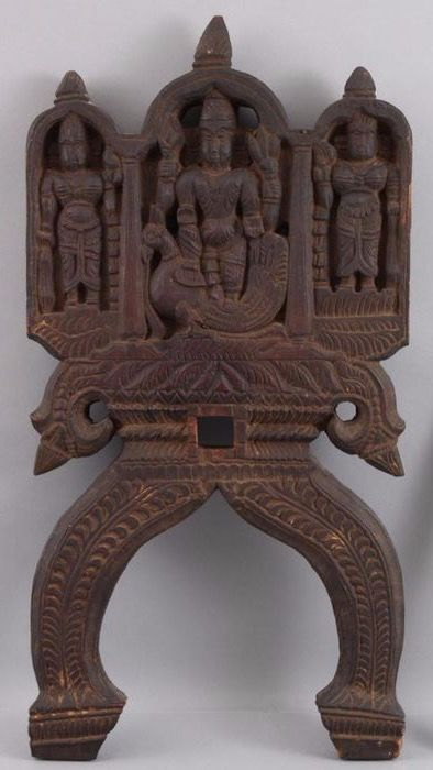 Sculpture (1) - Wood - India - 1899-1920