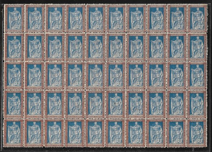 Italy 1928 - Italy Kingdom 1928 - Emanuele Filiberto complete sheet of 50 stamps - 20 cents perf. 11 - Sassone n. 226