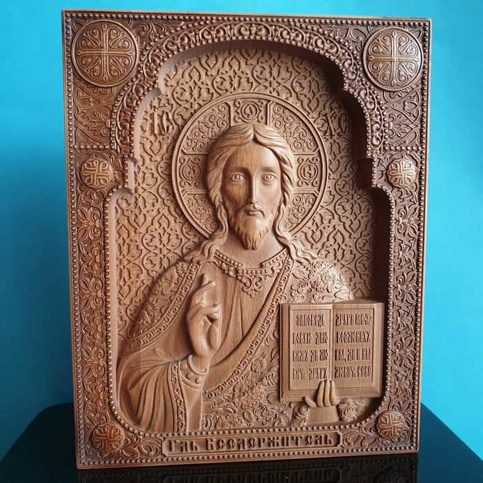 """""""The Lord Almighty"""" Carved - Russian Orthodox  - Icon - Wood"""
