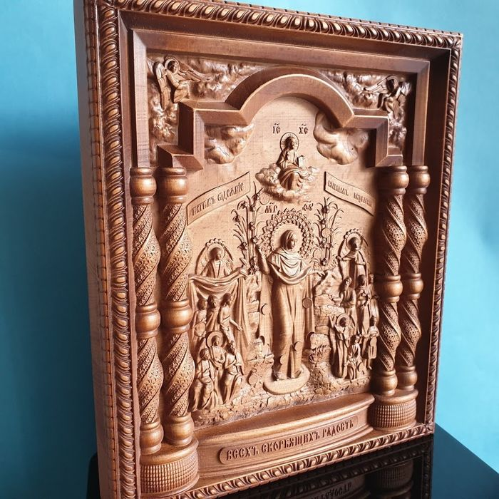"Hight quality  ""Joy of all who Sorrow""  Russian Orthodox Large Carved - Icône - Bois"