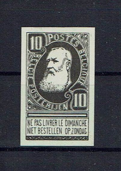 Belgium 1905 - Leopold II - Rough beard non-adopted type in black - Stes 2284