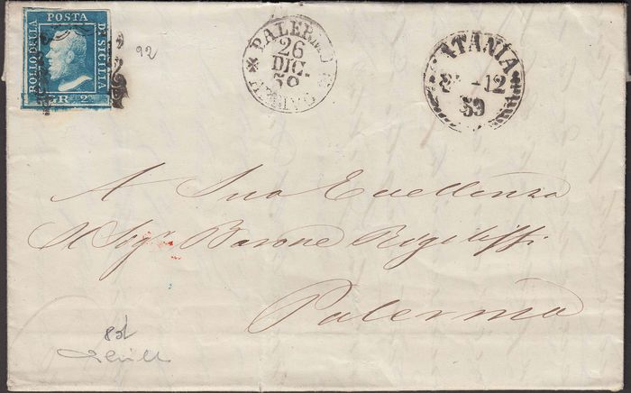Sicily 1859 - 2 gr. azure III plate Palermo paper from Catania to Palermo 24/12/59 - Sassone N. 8d