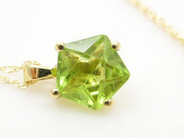 14 karat yellow gold - Necklace with pendant - 1.00 Pentagram cut Peridot