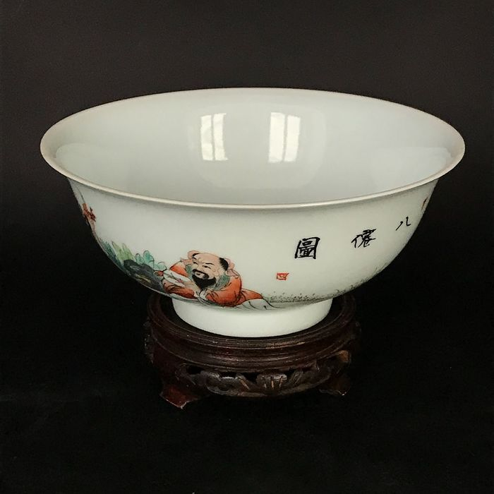 Bowl - Porcelain - China - Late 20th century