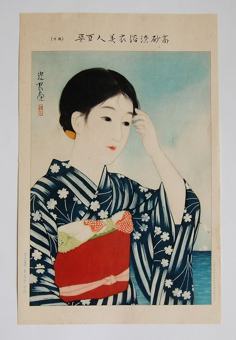 """Litho - Ito Shinsui (1898-1972) - 'Number 10' - From the series """"One Hundred Beauties in Takasago-dye Light Kimono""""  - 1931"""