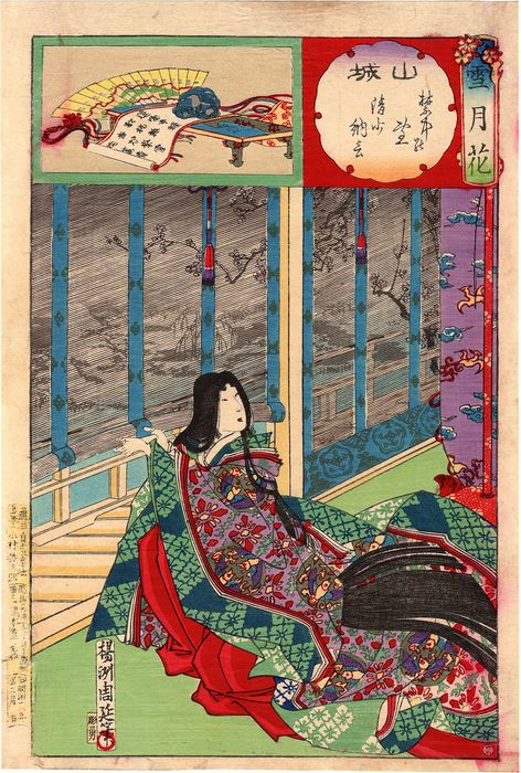 "Xilografia originale - Toyohara Yoshu Chikanobu (1838-1912) - Yamashiro, Snow at the Imperial Palace, Lady Sei Shonagon - from the series ""Snow, Moon and Flowers"" - 1885"