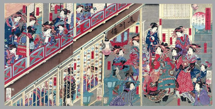"Original woodblock print, Triptych - Utagawa Yoshiiku (1833-1904) - ""Shin Yoshiwara Edo icchome: Bishu ro"" 新吉原江戸壱丁目尾州楼 (Bishu Pleasure House in Shin Yoshiwara) - 1871"
