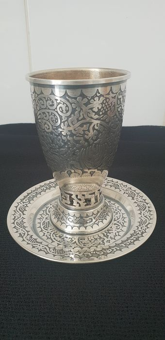 Kiddush cup with saucer - .925 silver - Europe - 20th century
