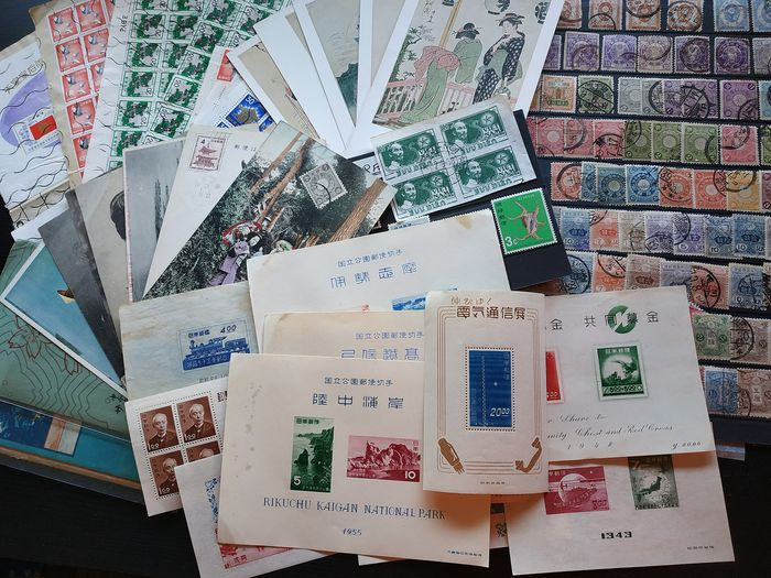 Japan - Accumulation of Stamps and Postcards