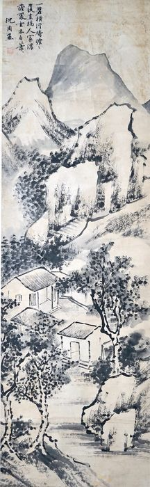 Fine Painting of Landscape - Paper - China - Early 20th Century