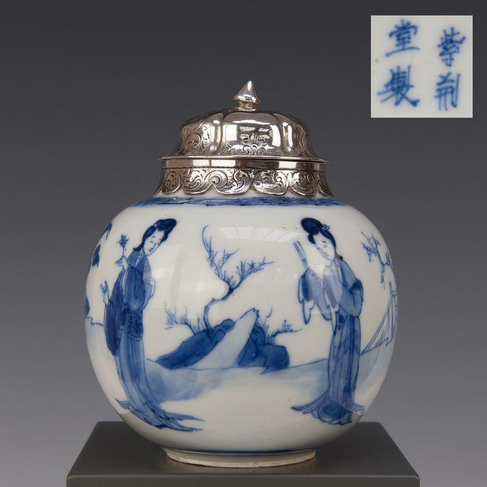 Tea caddy (1) - Blue and white - Porcelain, Silver - Long lines in a fenced garden - gemerkt - China - Kangxi (1662-1722)