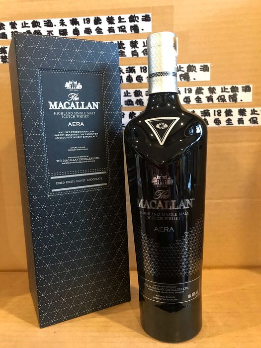 Macallan Aera - Taiwan Exclusive Gift box version - 700ml