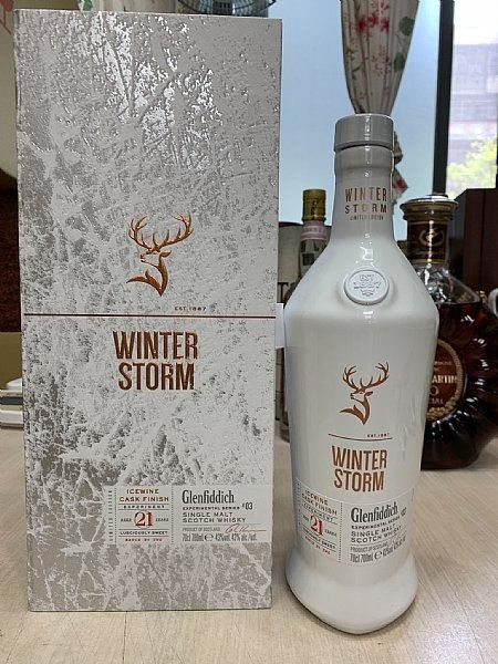 Glenfiddich 21 years old Exp 3 Winter Storm Batch  2 - 700ml