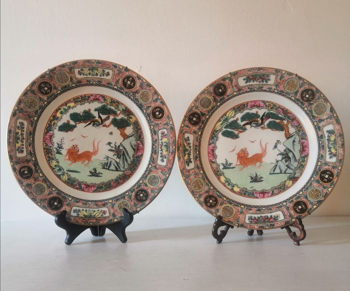 Plate (2) - Famille rose - Porcelain - China - mid 20th century