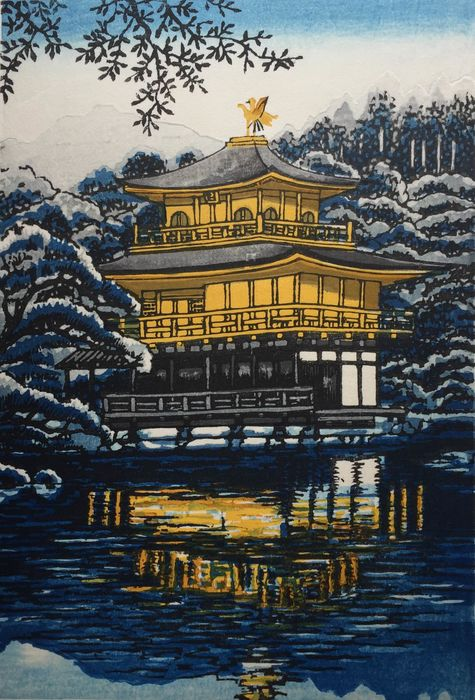 Original woodblock print - Washi paper - Temple - Kinkaku-ji temple, late winter - Signed and numbered in pencil by the artist 36/200 - Japan - Heisei period (1989-2019)