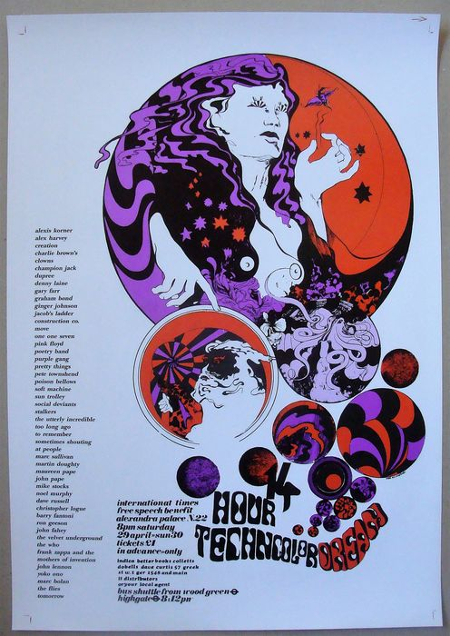Pink Floyd - 14 Hour Technicolor Dream London 1967 - Reprint poster (Reissue) - 1980
