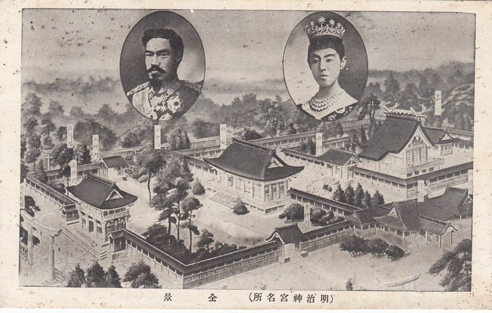 Japan - Geisha, King, War, Hotel, Army, Building - Postcards (Collection of 85) - 1900-1940