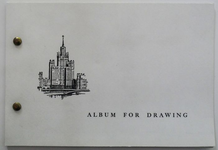 Aftograf - 2 items - Album for drawing