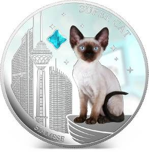 Fiji - 2 Dollar 2013 Super Cat IV -Siamese- Dogs & Cats + Gem Stone 1Oz - Silver