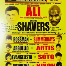 Boxing - Earnie Shavers - Photograph