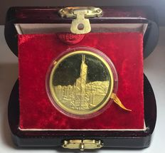 Kina - AE Medal  - 1990 Completion of Bank of China tower - Shen Yang mint, with box - Brass