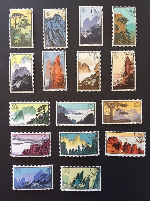 Asien 1900/2018 - Four albums with, amongst others, landscapes of Huangshan 1963, Thailand MNH, German Post in China