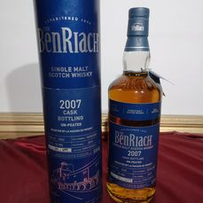 Benriach 2007 12 years old Oloroso sherry butt for LMDW - Original bottling - b. 2019 - 70cl