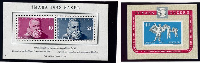 Switzerland 1948/1951 - Block issues Imaba Basel + Lunaba Block Nr. 13/14