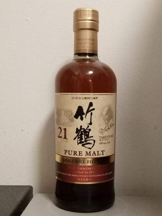 Nikka 1993 21 years old 2014 - Original bottling - 70cl