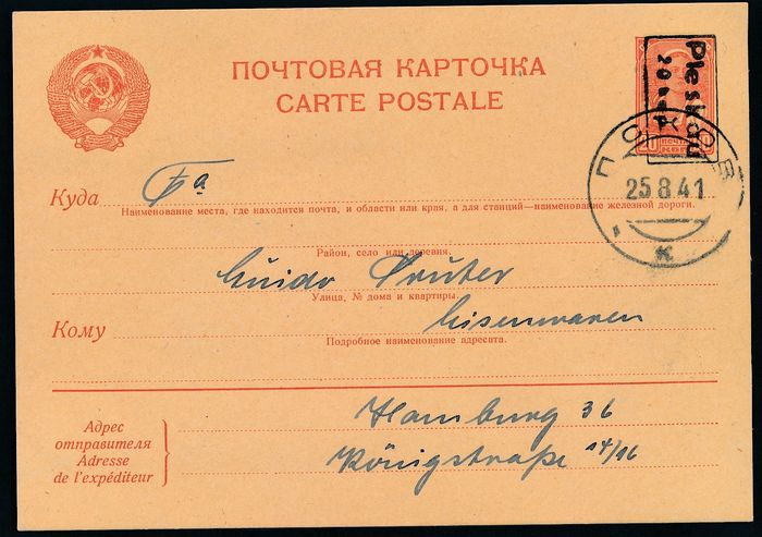 German occupation of Russia, Pleskau 1941 - Postal stationery card 20 Kon, red, with rare handstamp overprint 20 Kon