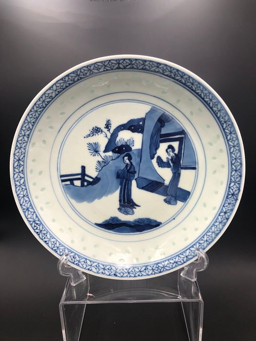 Plato (1) - Azul y blanco - Porcelana - China - República Popular de China (1949 - Presente)