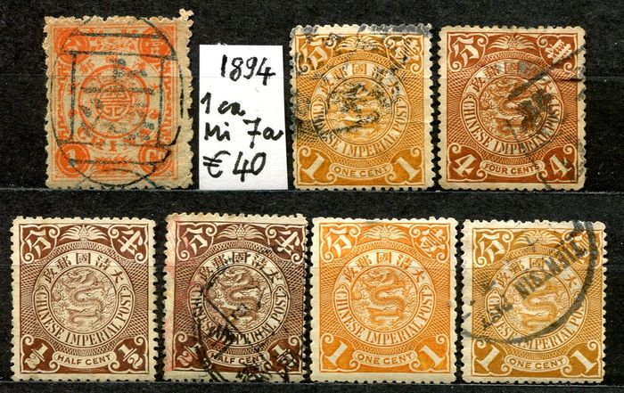 China - 1878-1949 - Collection of 354 stamps