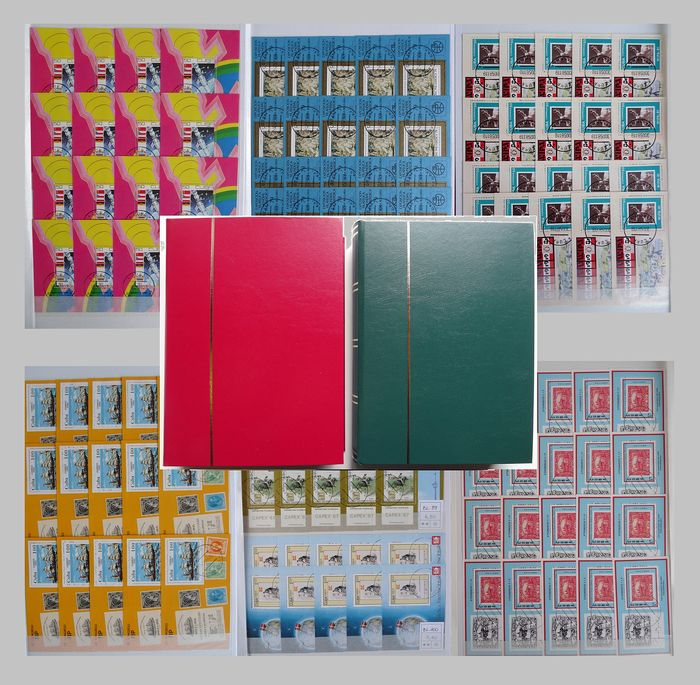 Cuba 1976/1995 - Elaborate inventory of more than 2,000 blocks in two stock books
