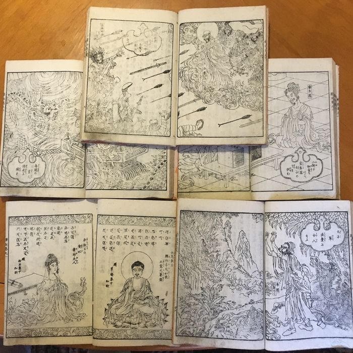 "Book, Original woodblock print (5) - Utagawa Sadahide (1807-1873) - ""Hasshu kigen Shaka jitsuroku"" 八宗起原釋迦實錄 (True Record of Sakyamuni, Root of the Eight Sects) voll 1-5 - 1854-55 - Japan"
