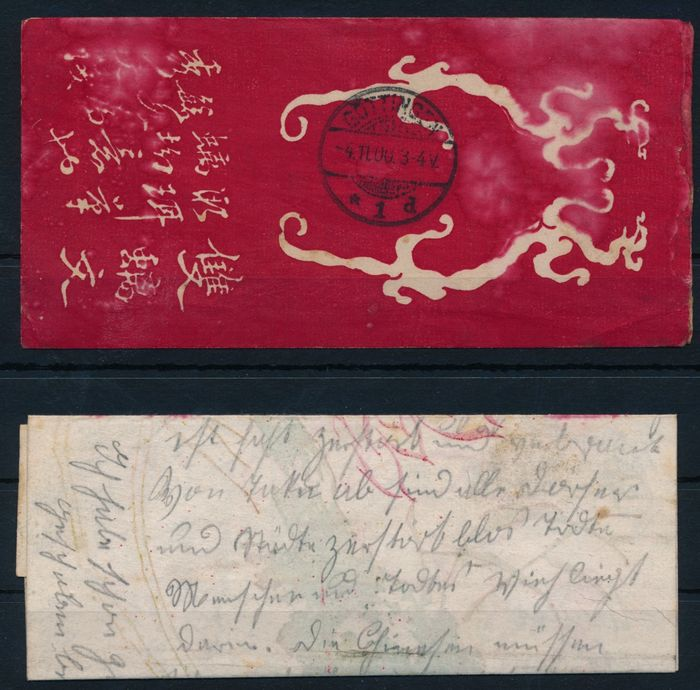 China - 1878-1949 1900 - Rare red band letter with content, transported by the Deutsche Post in China to Göttingen Deutschland