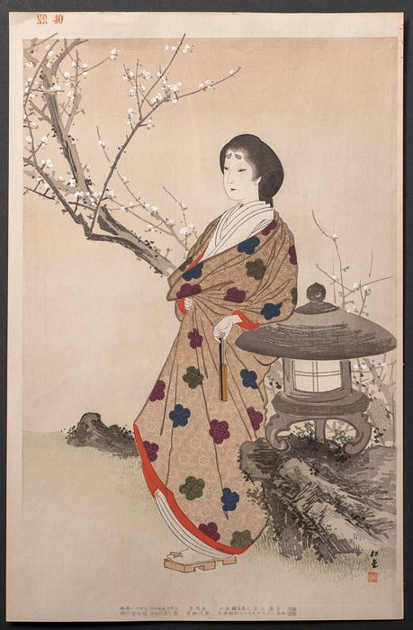 "Original Holzschnitt - Papier - Yukawa Shodo 湯川松堂 (1868-1955) - A Shogunate Lady-in-waiting from the Koan Era - From the series of ""One Hundred Beauties"" - Japan - 1903"