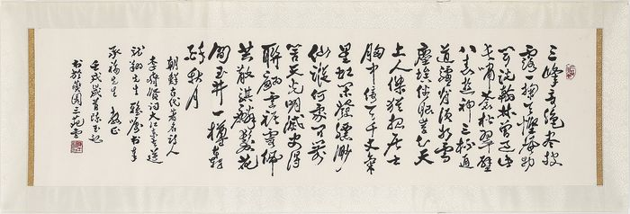 Pergamino colgante - Papel - Firmado - A large hanging scroll. From one of the oldest European private collections - China - 20 c