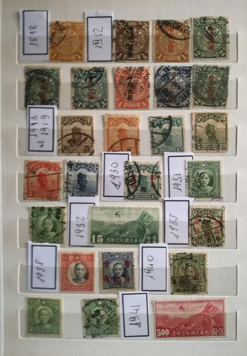 China - 1878-1949 - Collection of various periods
