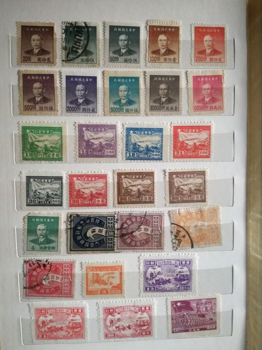 Lot 34242455 - China & East Asian Stamps  -  Catawiki B.V. Weekly auction - Note the closing date of each lot