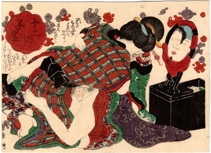 "Shunga, Xilografía original - Utagawa School 歌川派 - Lovers kissing in front of a mirror from the series ""Twelve Little Treasures"" 十二の子宝 - Mediados del siglo XIX - Japón"