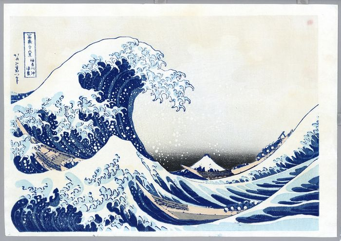 Houtblok print (herdruk) - Katsushika Hokusai (1760-1849) - Under the Wave off Kanagawa (Kanagawa-oki nami-ura), also known as the Great Wave - ca 1960