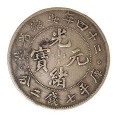 Chine - Anhui - 1 Yuan (Dollar) / 7 mace and2 candareens - Qing dynasty - Kuang Hsu year 24 (1898)  - Argent