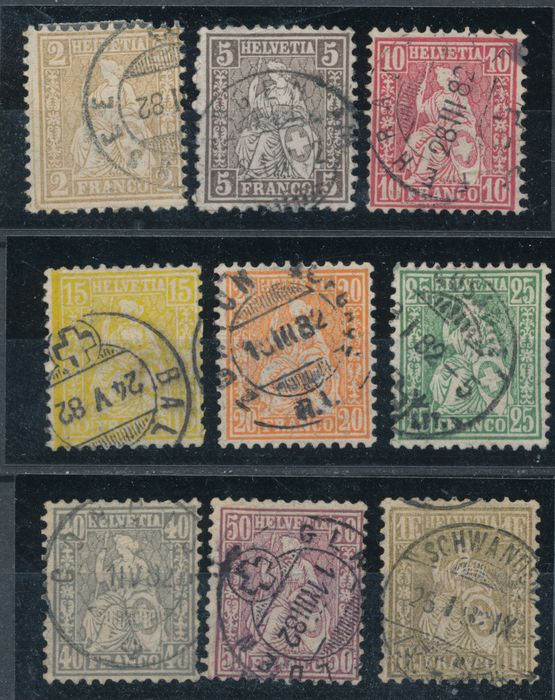 Switzerland 1881 - Sitting Helvetia on faser paper, the complete series - sbk 44-52
