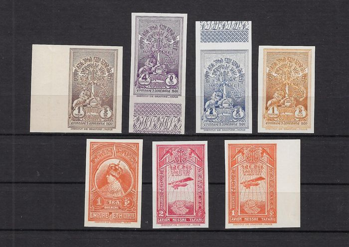 Etiopia 1930/1931 - A very lovely lot of imperforate stamps, including airmail. - Yvert 181, 182, 183, 185, 202a, poste aérienne 11 et 16