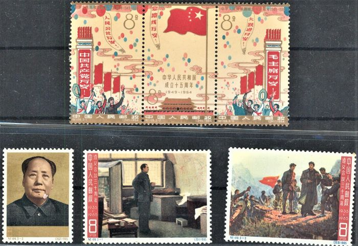 China - Volksrepublik seit 1949 1964/1965 - Two better MNH Sets - Michel 824/826, 858/860